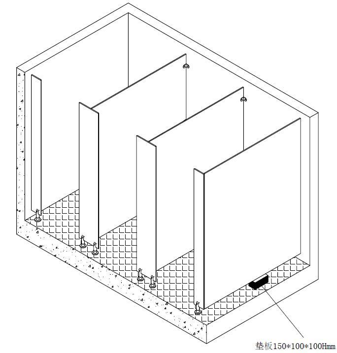 卫生间隔断柱板安装